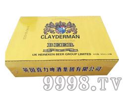 克莱德曼黄啤酒纸箱325ml