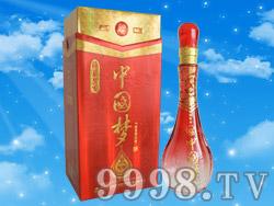 洋河中国梦传奇9