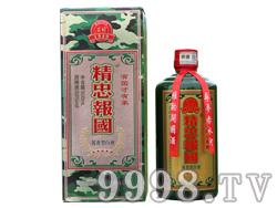 开国1949(精忠报国)