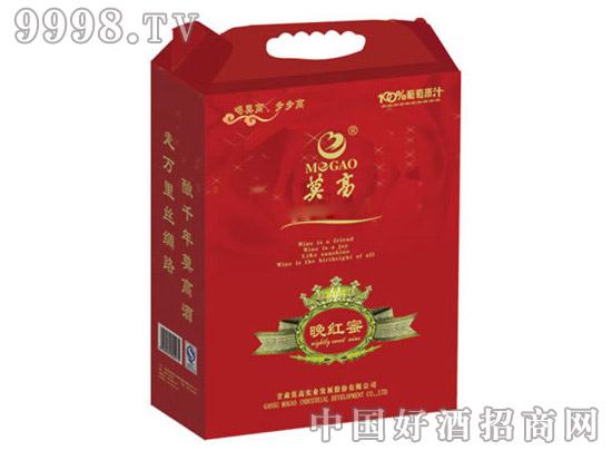 莫高晚红蜜礼盒