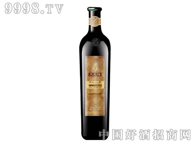 莫高灰比诺干红干红葡萄酒