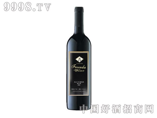 莫高酒庄酒干红葡萄酒2000
