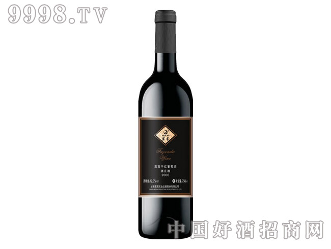 莫高酒庄酒干红葡萄酒2006