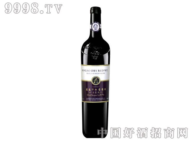 莫高五年珍品赤霞珠干红葡萄酒