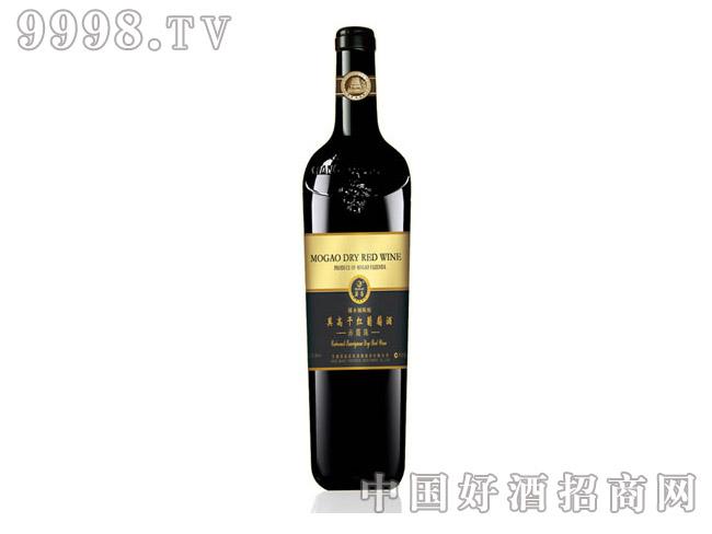 莫高橡木桶陈酿赤霞珠干红葡萄酒