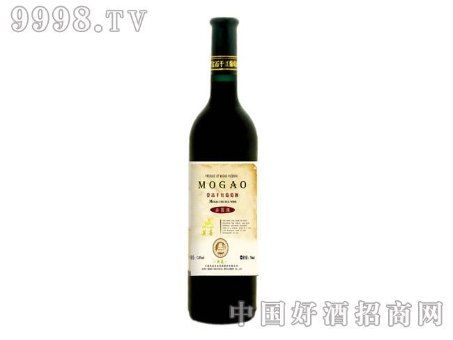 莫高典藏赤霞珠干红葡萄酒
