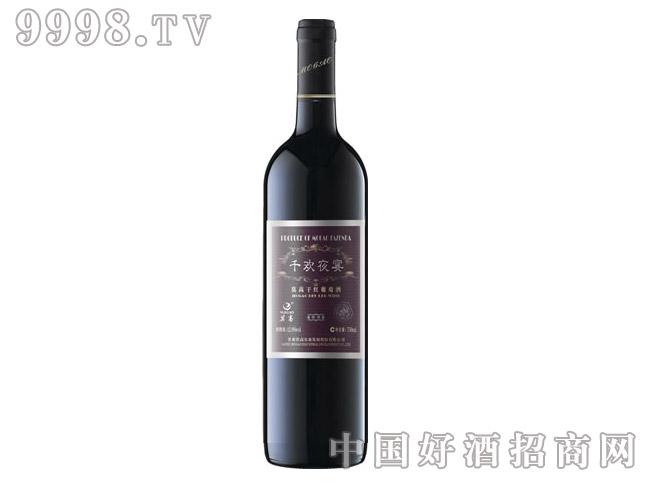 莫高千欢夜宴干红葡萄酒