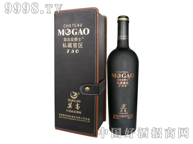 莫高730金爵士干红葡萄酒