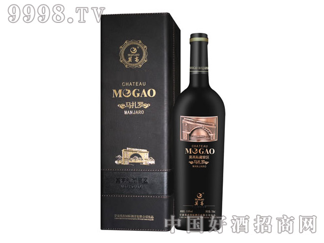 莫高马扎罗干红葡萄酒