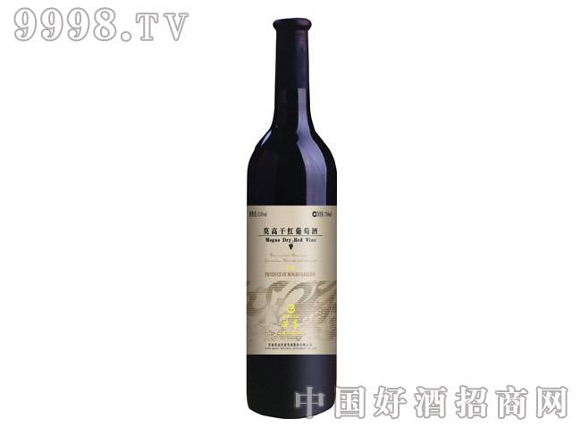 莫高高级商务干红葡萄酒