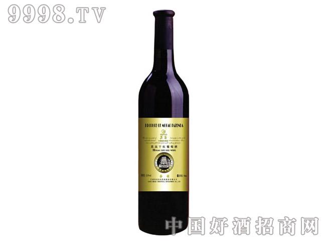 莫高金制干红葡萄酒