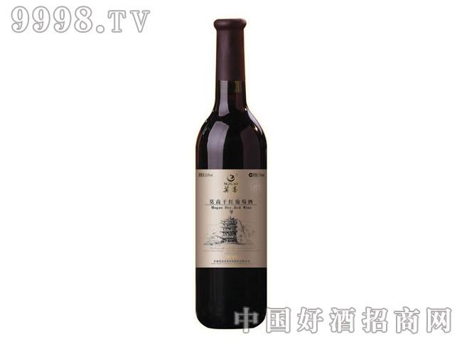 莫高普干红葡萄酒