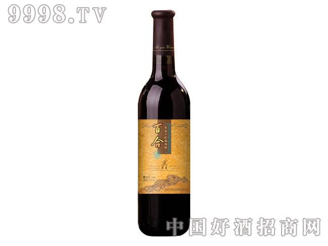 莫高百合干红葡萄酒