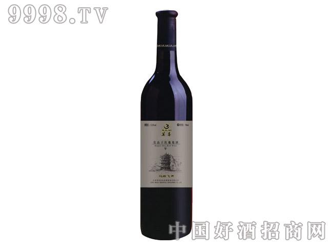 莫高马踏飞燕干红葡萄酒
