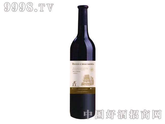 莫高酒店干红葡萄酒