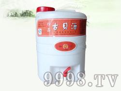 17公斤散装酒周转桶
