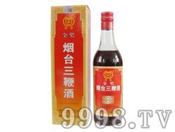 烟台三鞭酒(国标)