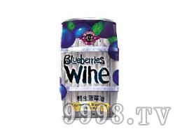 野生蓝莓酒330ML7度