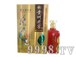 贵州老窖酒50度