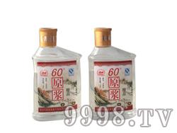 60°原浆酒
