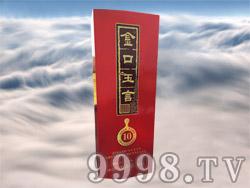 金口玉言酒10