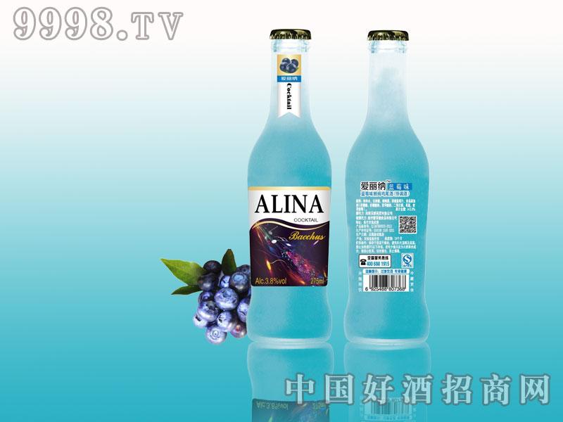 爱丽纳鸡尾酒蓝莓味