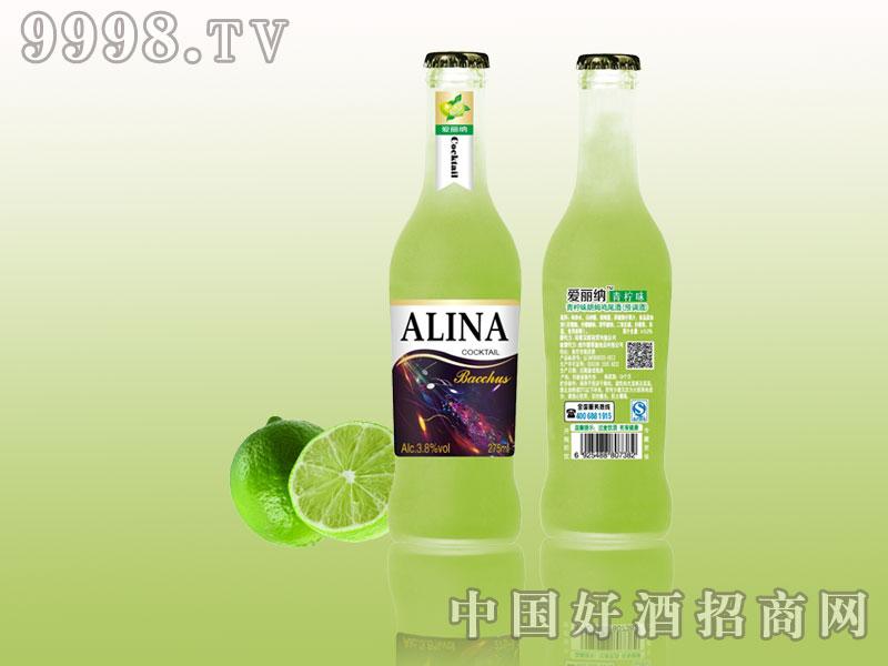 爱丽纳鸡尾酒青檬味