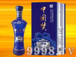 中国梦珍藏蓝盒