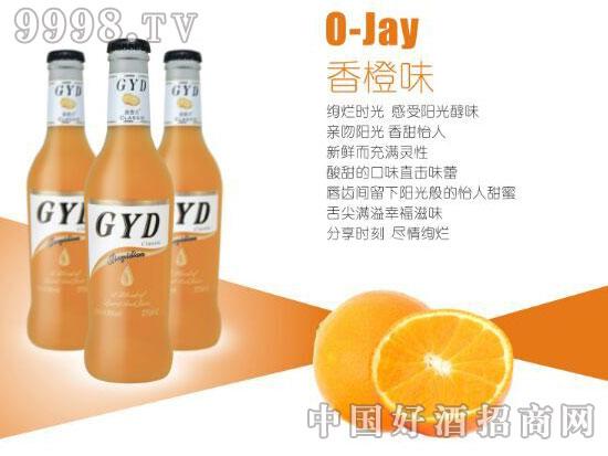 嘉壹点朗姆鸡尾预调酒-香橙味