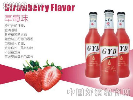 嘉壹点朗姆鸡尾预调酒-草莓味