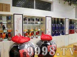 洋河国鼎酒业-展架