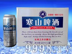 寒山啤酒长寿之乡(500mlx12罐)