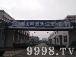 泰山啤酒厂区(莱芜)大路