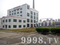 泰山啤酒厂区(莱芜)工作区