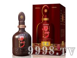唐坊酒原浆9