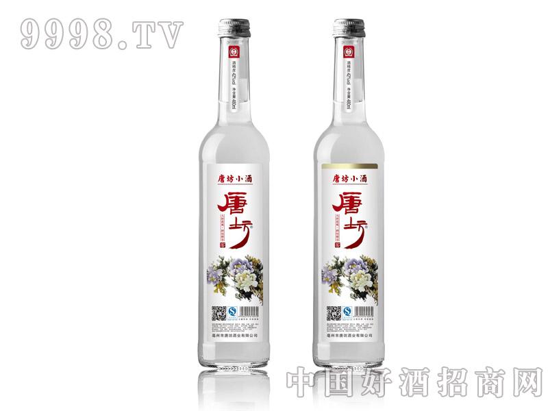 480ml唐坊光瓶酒