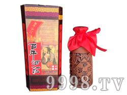 三角盒百年酒�f酒