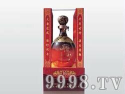 唐坊酒窖藏16
