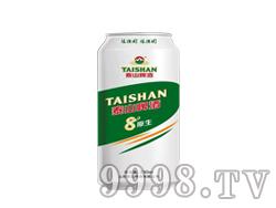 泰山8度原生啤酒(330ml×24)