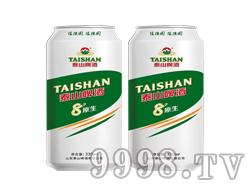 泰山8度原生啤酒330ML