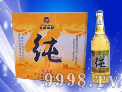 七箭啤酒风车纯啤