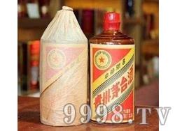 老酒-贵州茅台酒