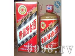 贵州茅台酒53度