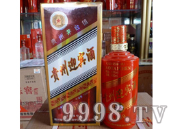 贵州迎宾酒1959