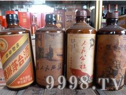 老酒-国酒老酒53度