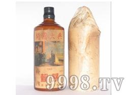 老酒-开国大典