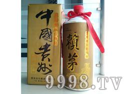 中国贵州回归用酒