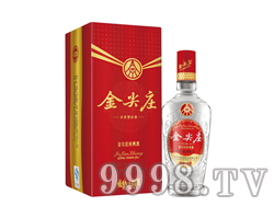 金尖庄庆典酒
