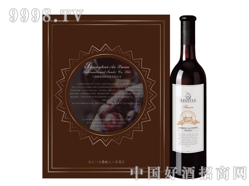伯骑士干红葡萄酒(正面)