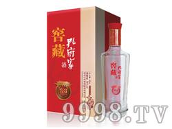 窖藏孔府家酒・窖3